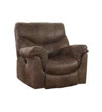 Кресло для отдыха Alzena 7140025 Коричневый