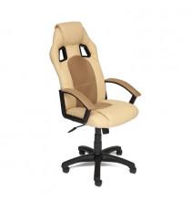 Кресло компьютерное DRIVER (иск. кожа-ткань, бежевый-бронза)