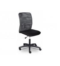 Кресло компьютерное Besto